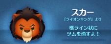 ひげツム600